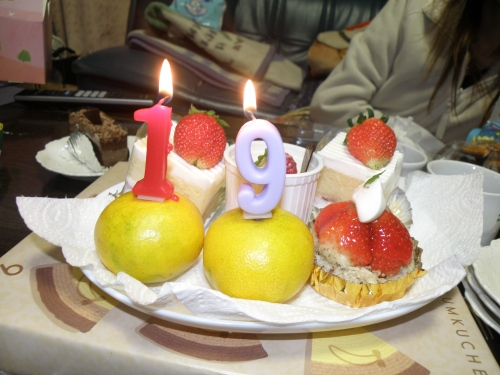 Nineteen!!