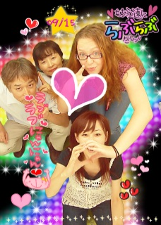 With my host sister and parents at Aeon Town in Koriyama!! I think this was in September 2008.