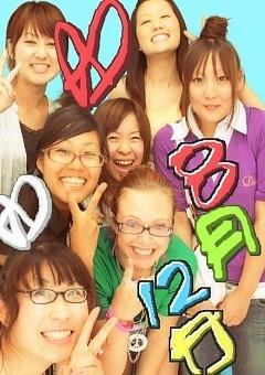 "August 12, 2008 in Koriyama with Tomomi, Elena, Yuka, Sumie, Misako & ""Dango"""