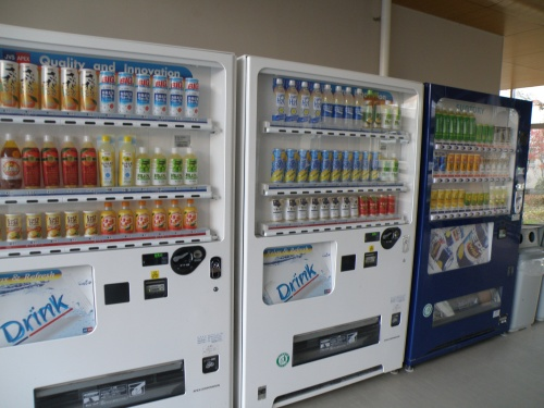 Drink vending machines in our cafeteria!!