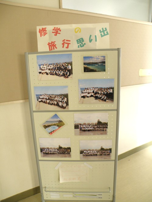 Their was a little display of pictures and a slideshow from our trip to Okinawa!