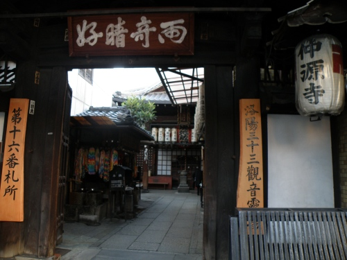 A small shrine in Gion.