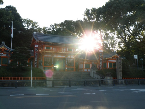 Yasaka shrine at 8 am.
